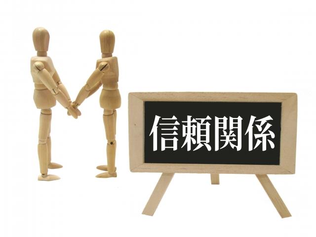 f:id:interpreter-promotion:20200604092215j:plain