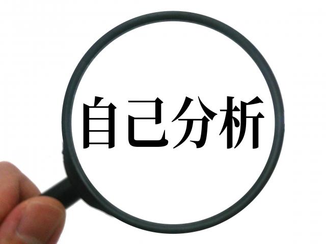 f:id:interpreter-promotion:20200624114417j:plain