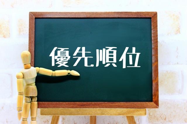 f:id:interpreter-promotion:20200803120041j:plain