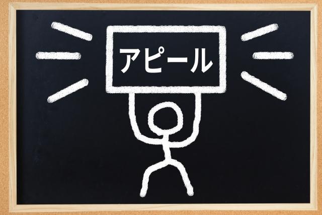 f:id:interpreter-promotion:20200917115225j:plain