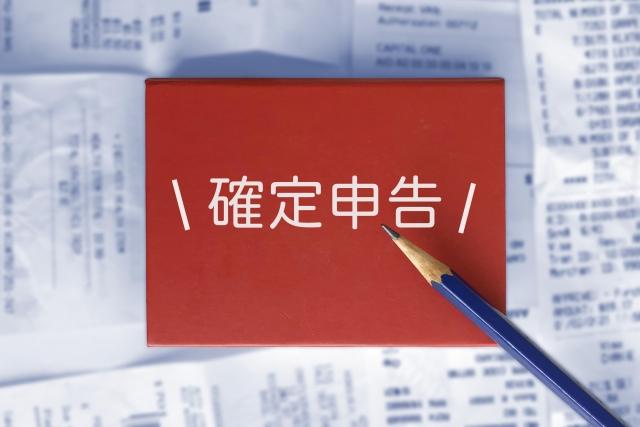f:id:interpreter-promotion:20210117190913j:plain
