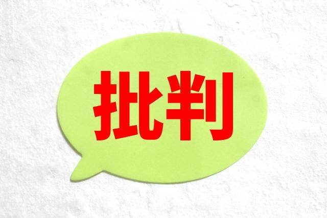 f:id:interpreter-promotion:20210215202942j:plain