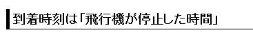 f:id:intertechtokyo:20161123221934j:plain