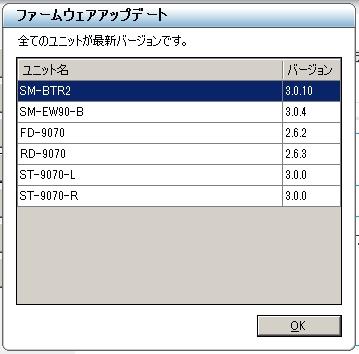 f:id:intertechtokyo:20170220001600j:plain