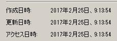 f:id:intertechtokyo:20170226173021j:plain