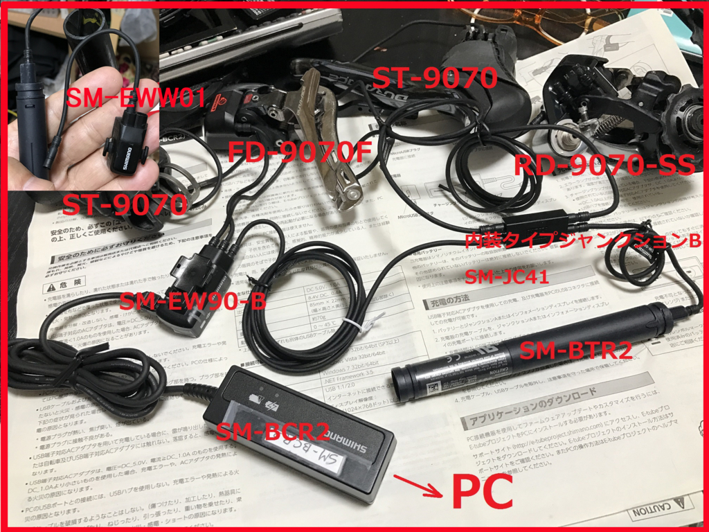 f:id:intertechtokyo:20170303132411j:plain
