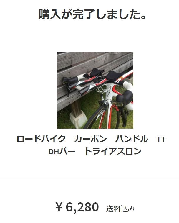 f:id:intertechtokyo:20170405144322j:plain