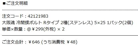 f:id:intertechtokyo:20170501204203j:plain