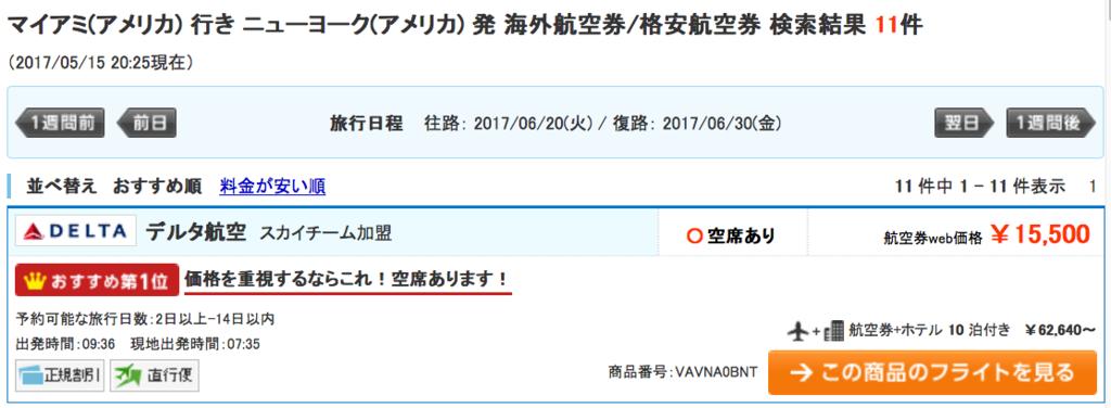 f:id:intertechtokyo:20170515202800p:plain