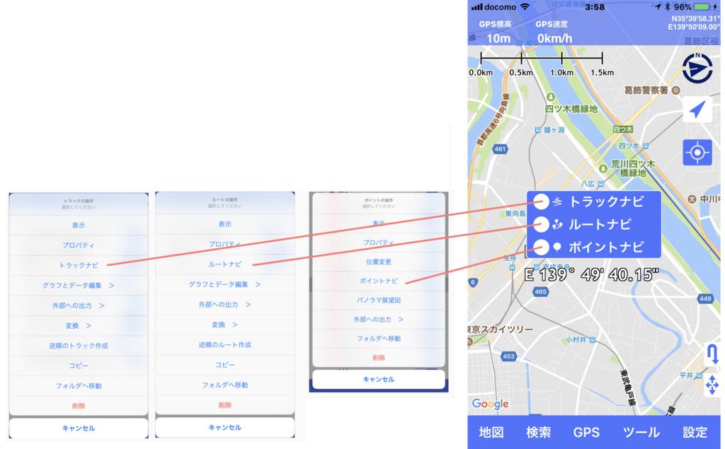 f:id:intertechtokyo:20170921052004j:plain