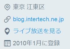 f:id:intertechtokyo:20171012120008j:plain