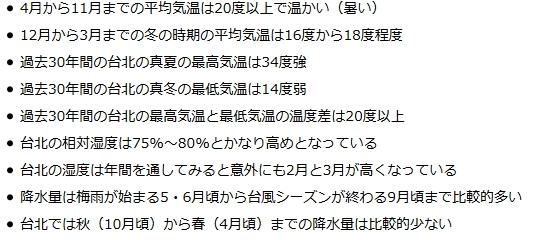 f:id:intertechtokyo:20171126114755j:plain