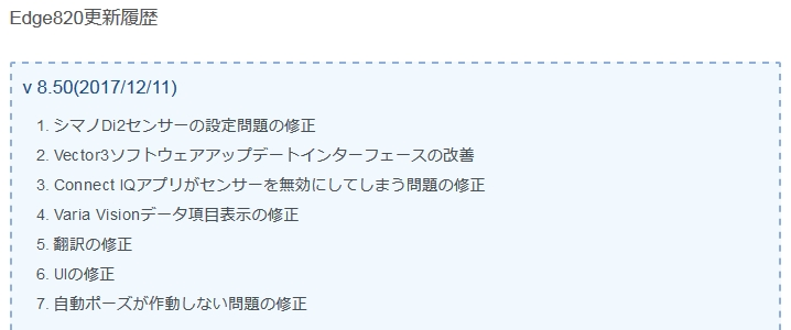f:id:intertechtokyo:20171212072731j:plain