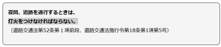 f:id:intertechtokyo:20171220095653j:plain