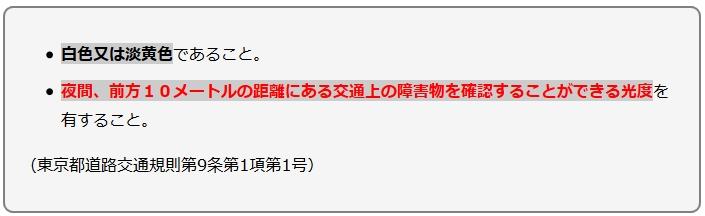 f:id:intertechtokyo:20171220095658j:plain