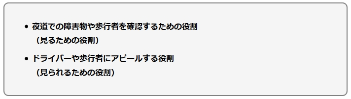 f:id:intertechtokyo:20171220095703j:plain