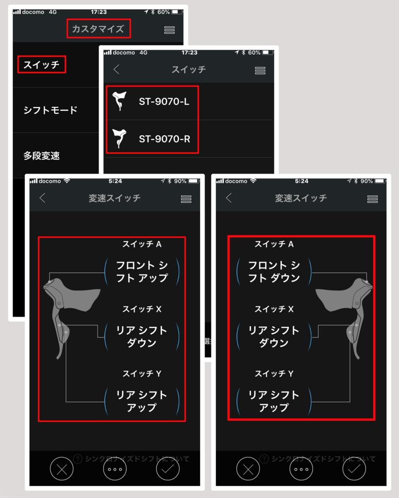 f:id:intertechtokyo:20180521060638j:plain