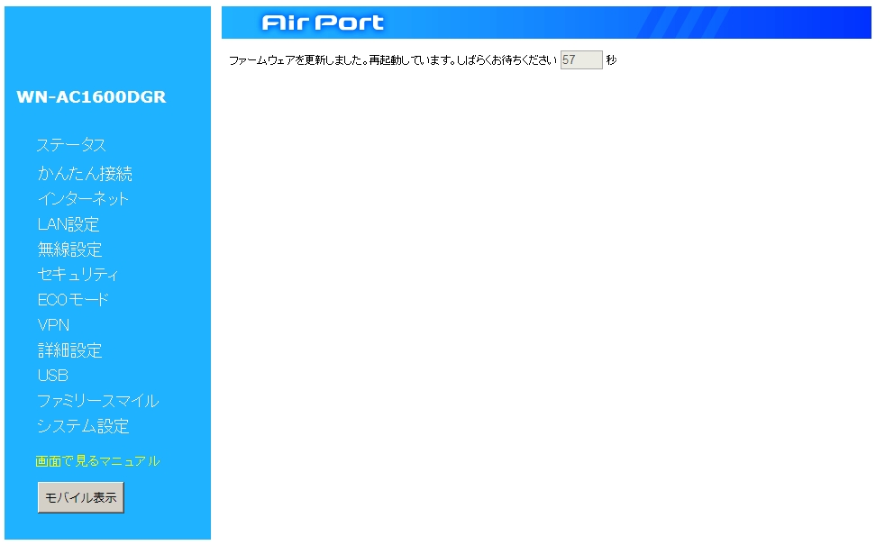 f:id:intertechtokyo:20180913151240j:plain