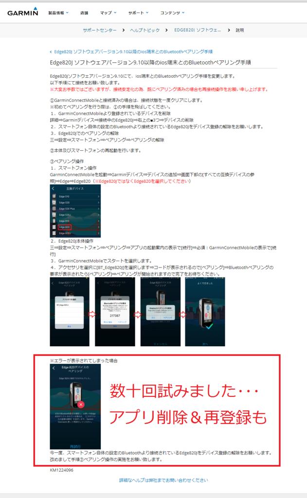 f:id:intertechtokyo:20180917070700p:plain