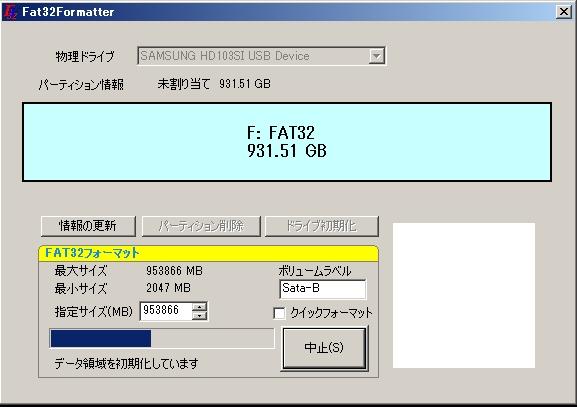 f:id:intertechtokyo:20181012232502j:plain