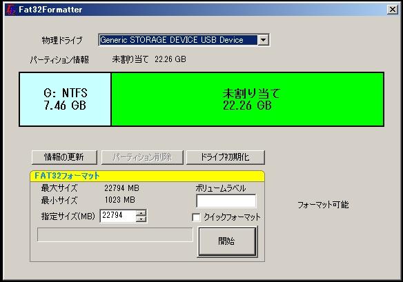 f:id:intertechtokyo:20181013220804j:plain