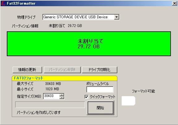 f:id:intertechtokyo:20181013220813j:plain