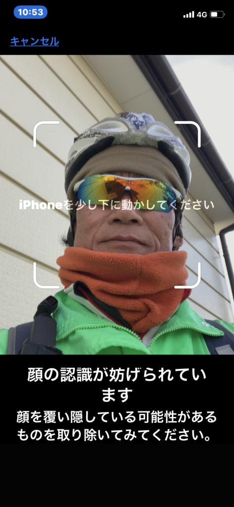 f:id:intertechtokyo:20190107110243p:plain