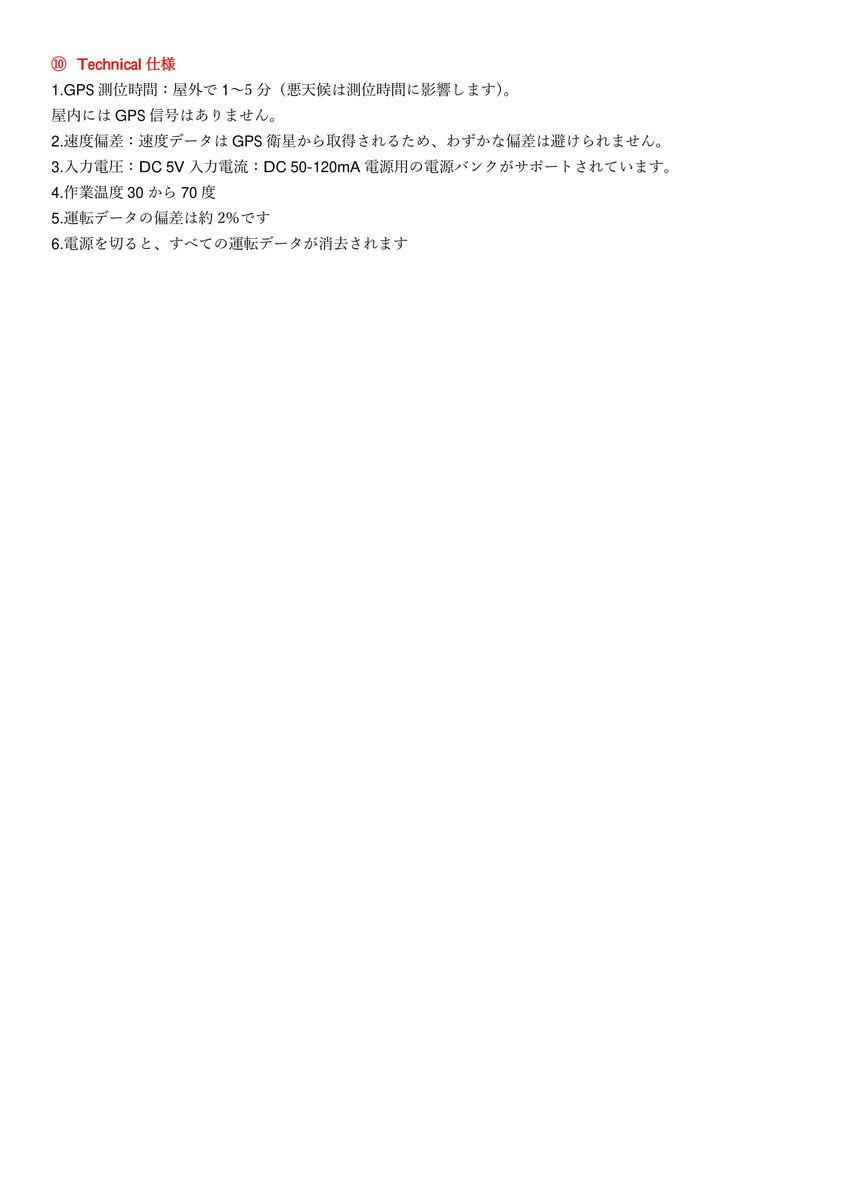 f:id:intertechtokyo:20200131065731j:plain