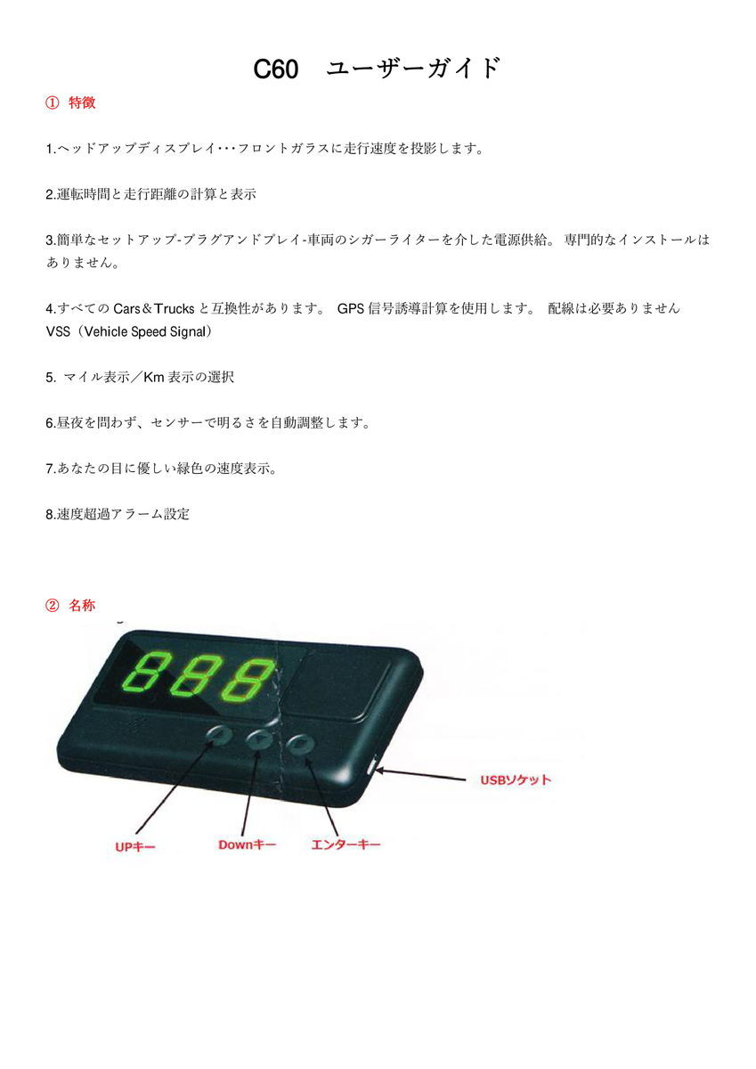 f:id:intertechtokyo:20200131065735j:plain