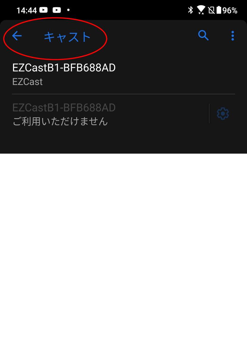 f:id:intertechtokyo:20200203144845j:plain