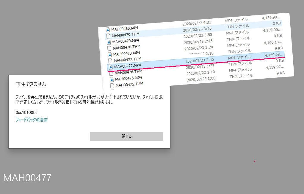 f:id:intertechtokyo:20200226065033j:plain