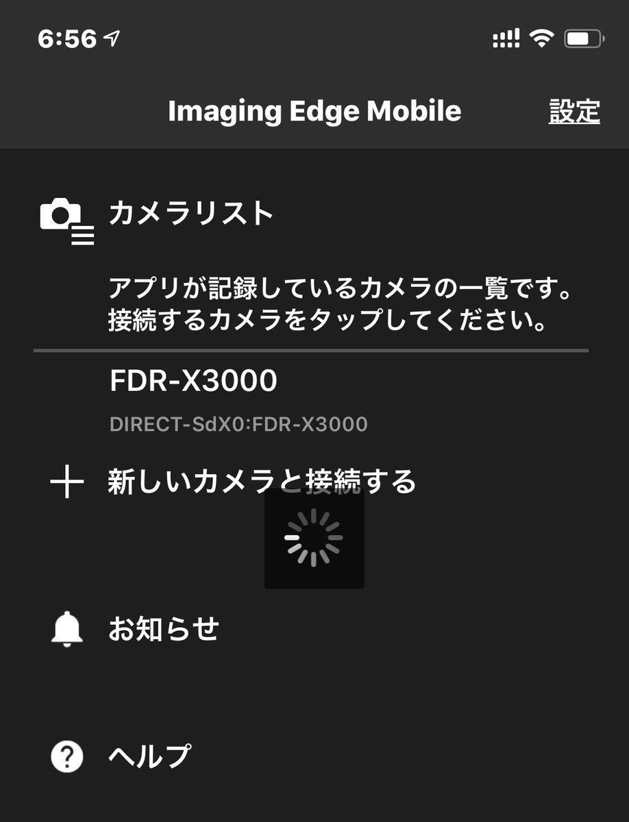 f:id:intertechtokyo:20200226065812j:plain