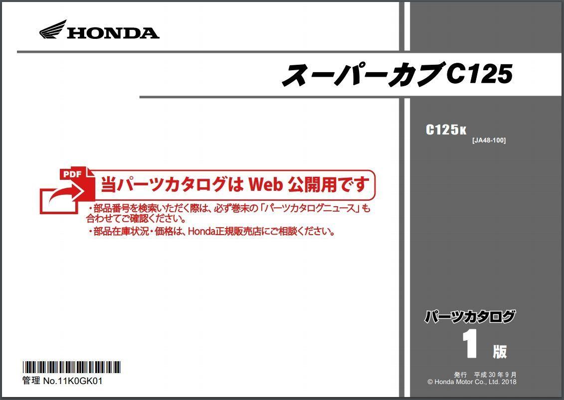 f:id:intertechtokyo:20200226172014j:plain