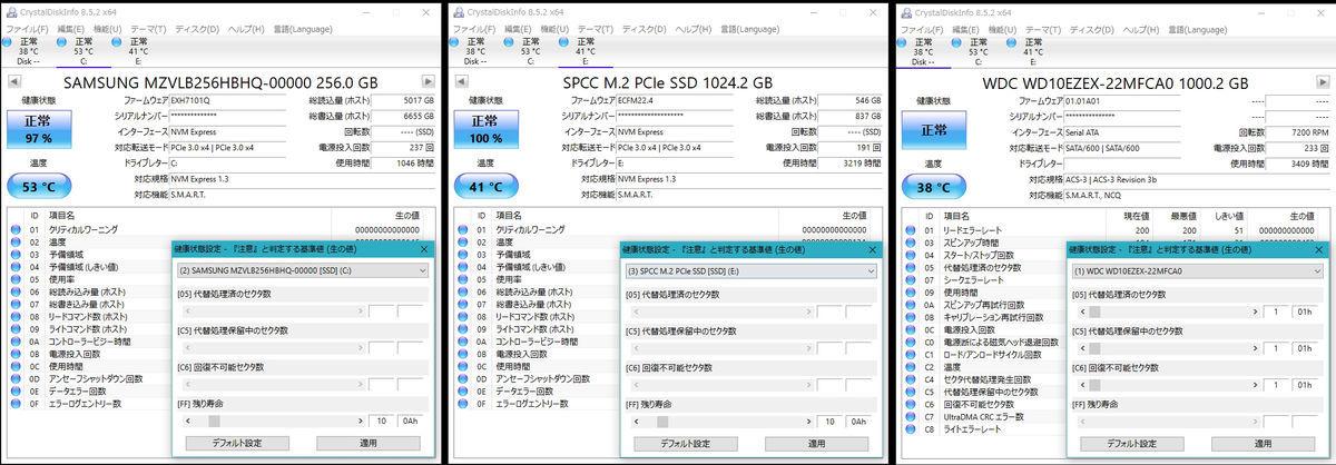 f:id:intertechtokyo:20200521043106j:plain