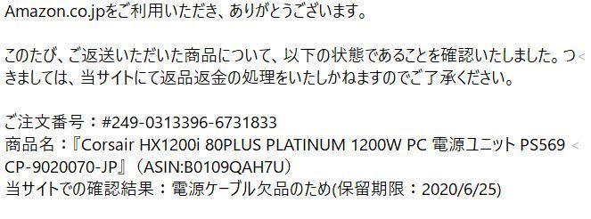 f:id:intertechtokyo:20200702165947j:plain