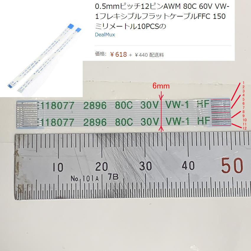 f:id:intertechtokyo:20200708065741p:plain