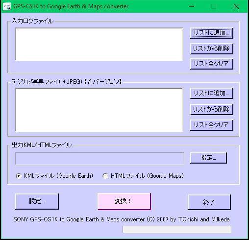 f:id:intertechtokyo:20210504213023j:plain