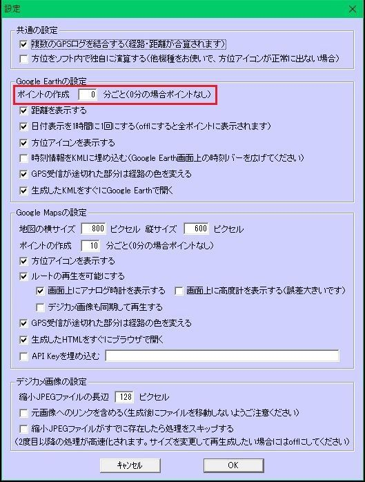 f:id:intertechtokyo:20210504213148j:plain