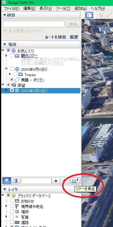 f:id:intertechtokyo:20210504220325p:plain