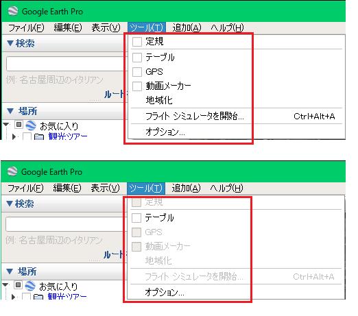 f:id:intertechtokyo:20210504220911p:plain