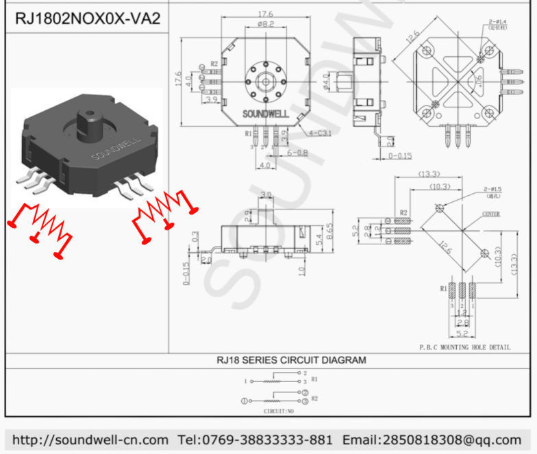 f:id:intertechtokyo:20210709221115j:plain