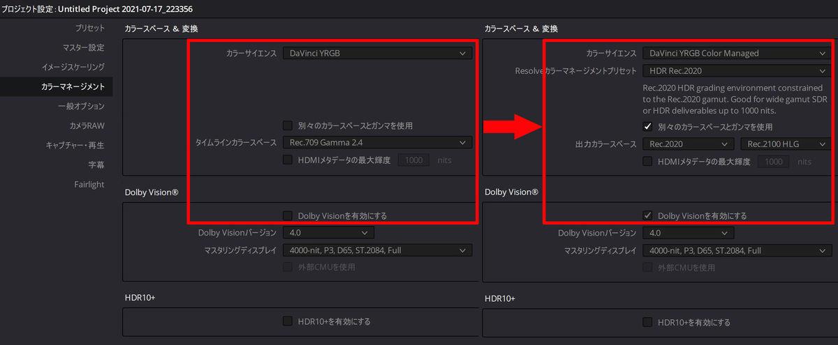 f:id:intertechtokyo:20210718011245j:plain