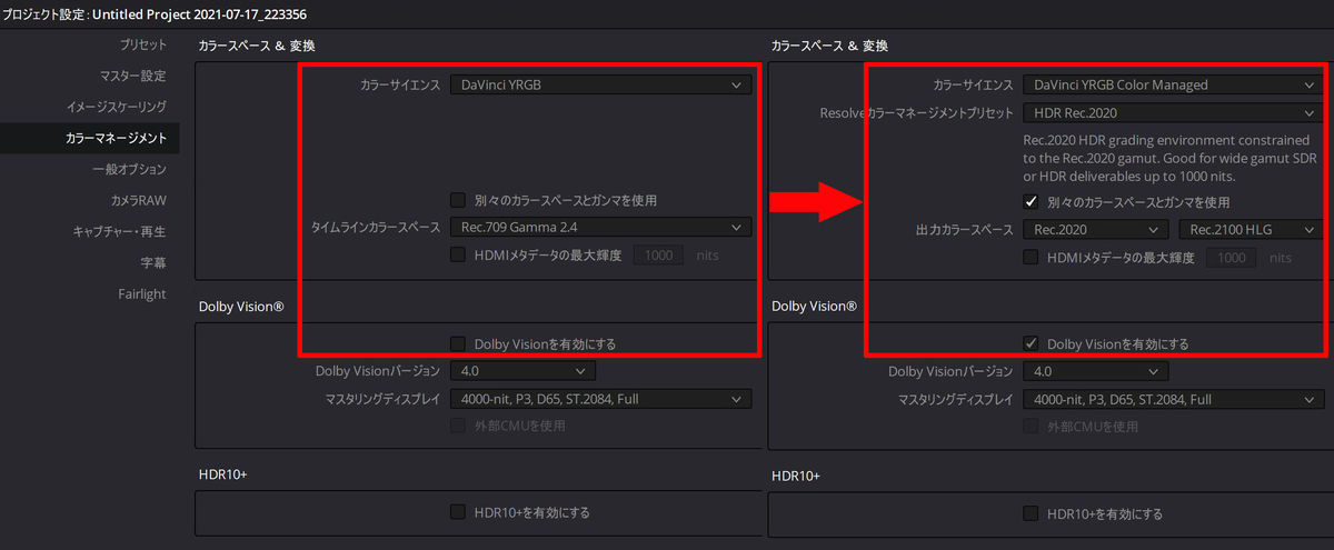f:id:intertechtokyo:20210718200332j:plain