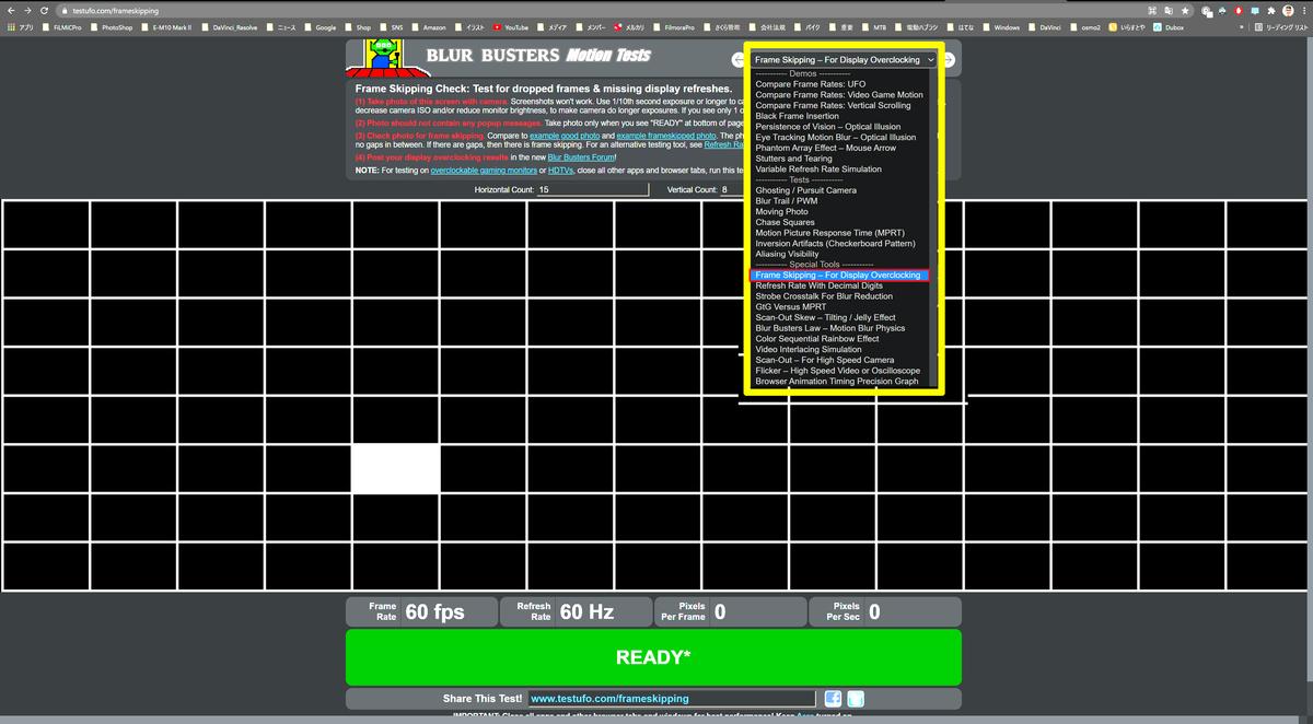 f:id:intertechtokyo:20210721090808p:plain