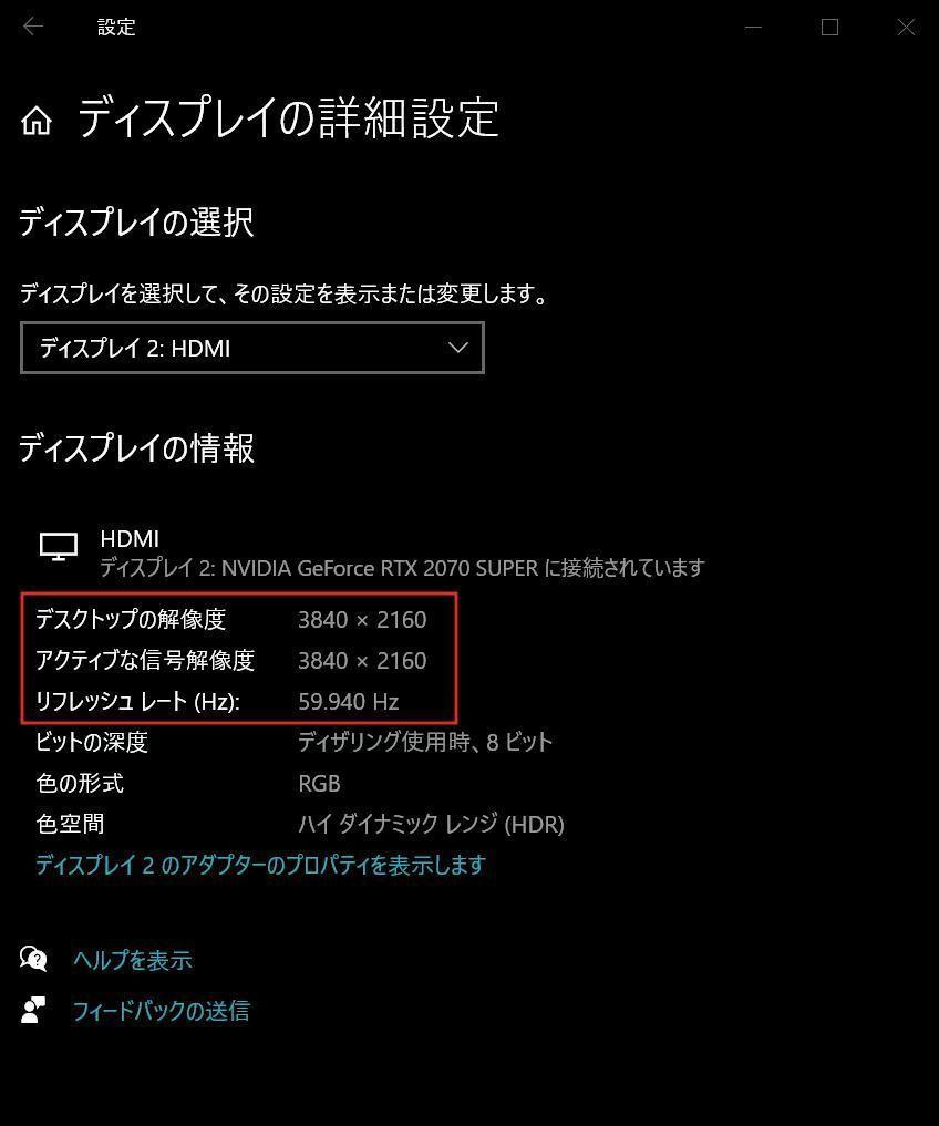 f:id:intertechtokyo:20210721091734j:plain