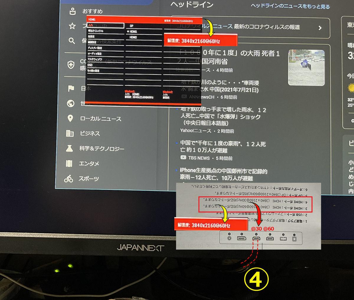 f:id:intertechtokyo:20210721165547j:plain
