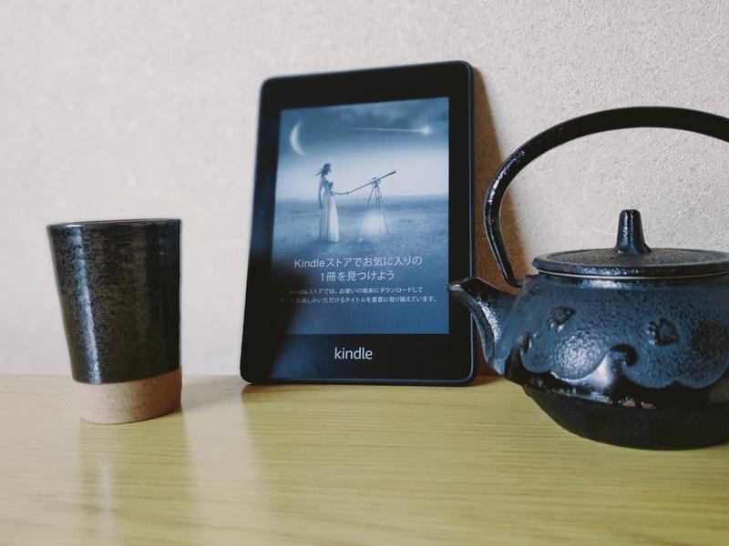 Kindle Paperwhiteとお茶と和室