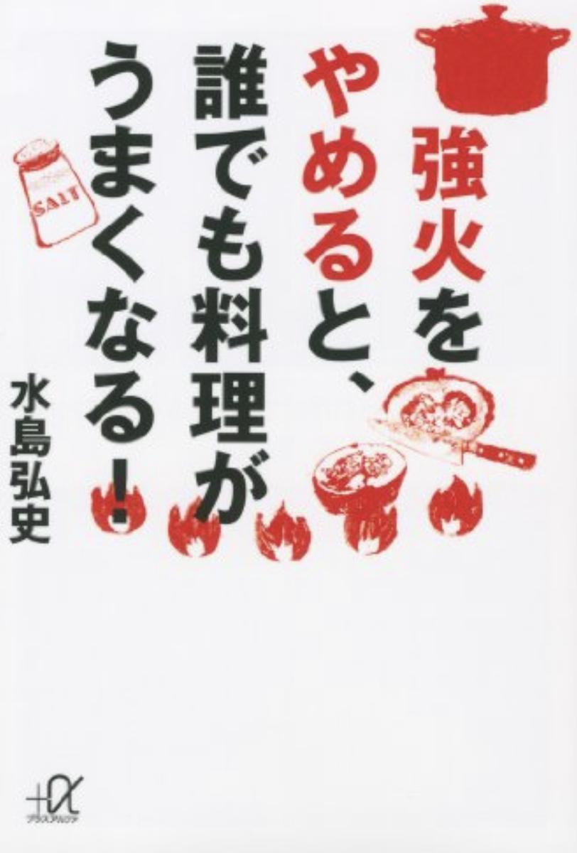 f:id:inton-kangoshi:20200926215137j:plain