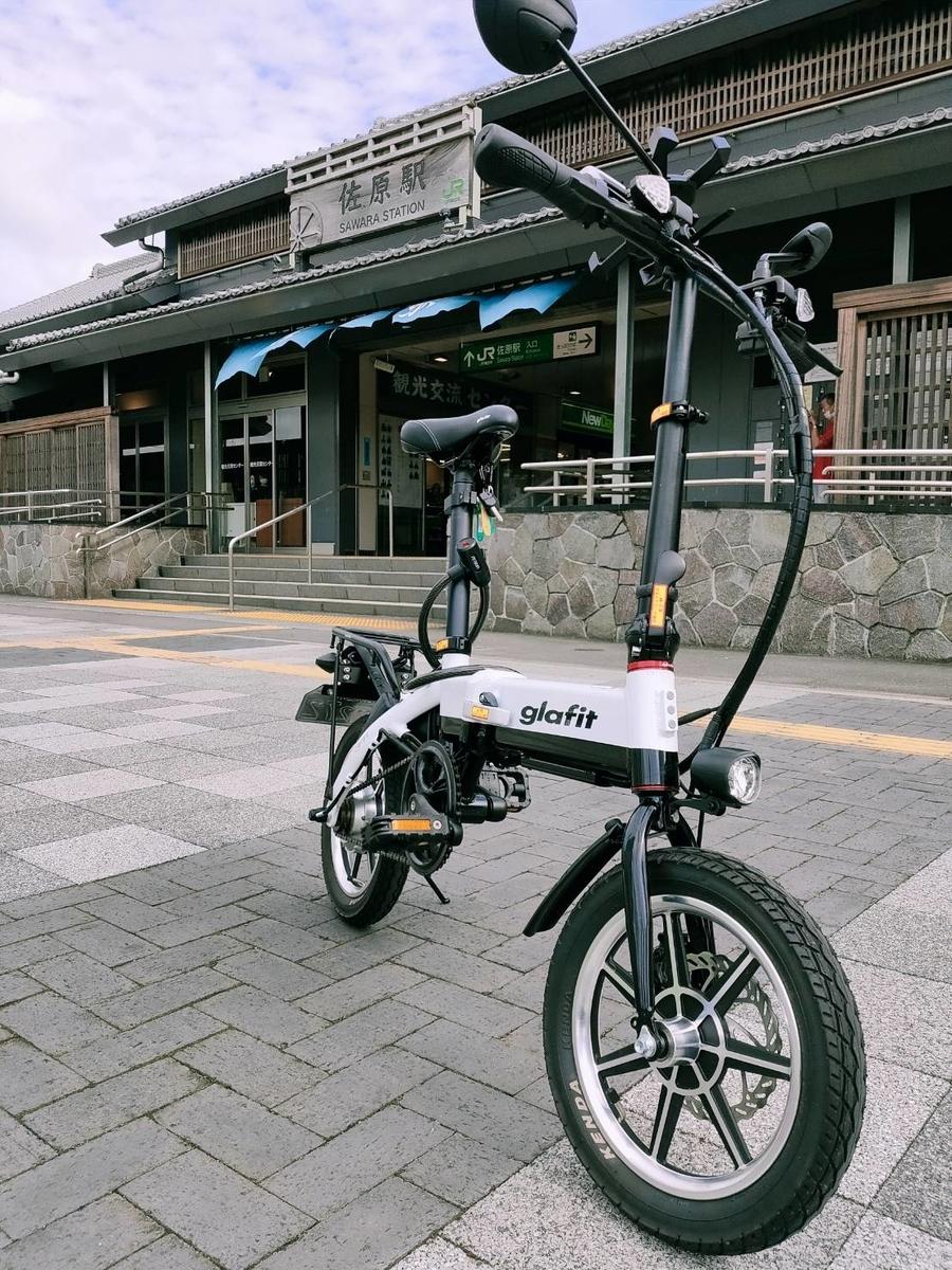 佐原駅とGFR-01
