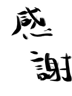 f:id:inton-kangoshi:20201129203240j:plain
